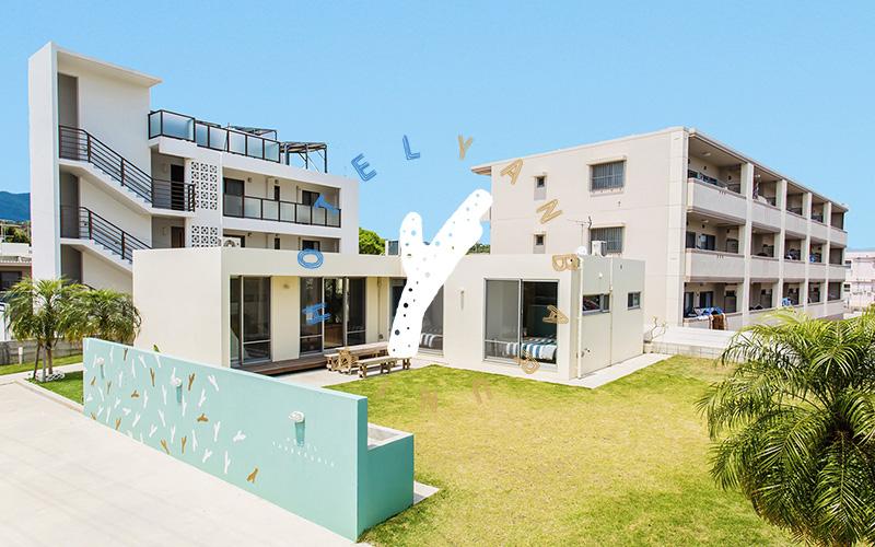 沖縄名護市でホテルをお探しならホテルヤンバルニア