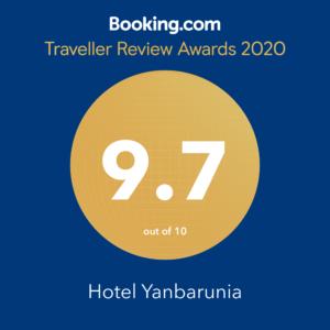 ホテル ヤンバルニア 口コミ